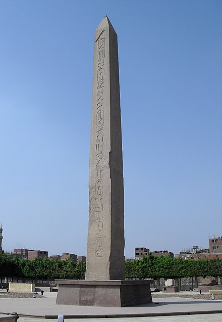 The Al-Masalla obelisk, the largest surviving monument from Heliopolis Obelisk-SesostrisI-Heliopolis.JPG