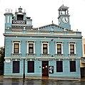Observatory Museum, Grahamstown.jpg