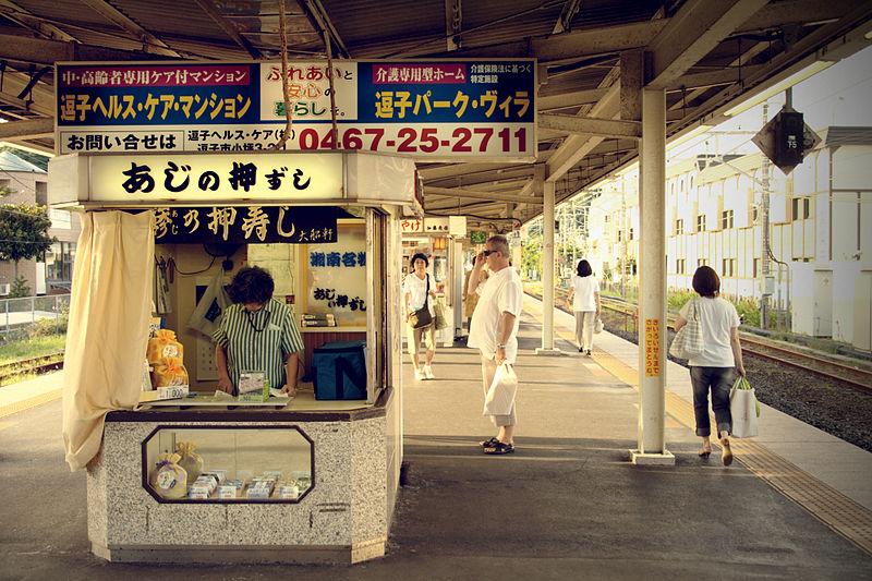 File:Ofuna ken ekiben booth.jpg