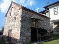 Ohrid - panoramio (15).jpg