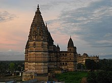 Old temple, Orchha.jpg