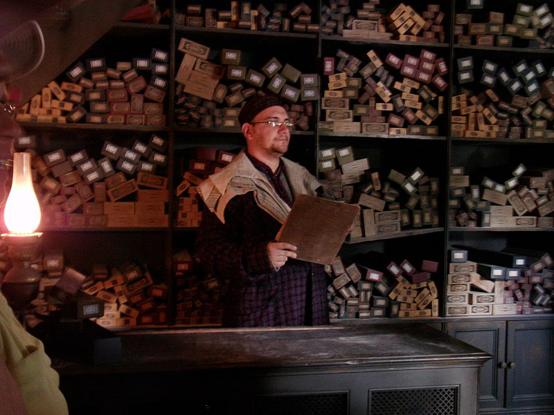 Harry potter orlando le monde magique de harry potter - Rusard harry potter ...
