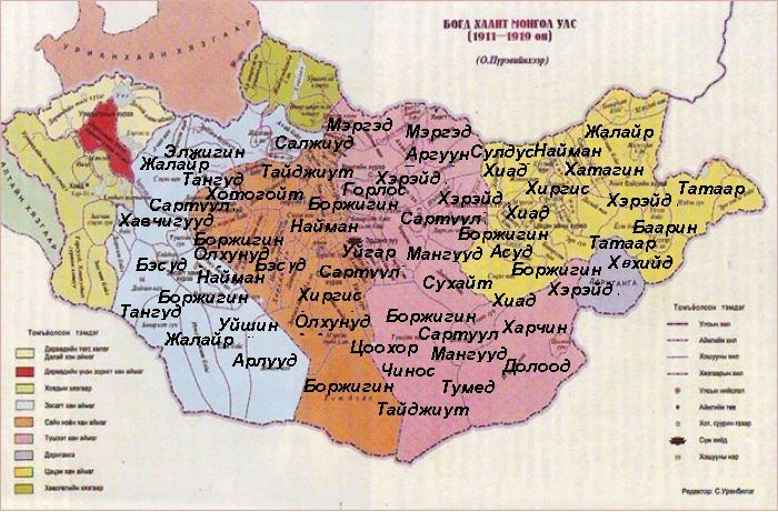 Olnoo urgugdsun Mongol uls