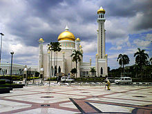 Moschea Omar Ali Saifuddien