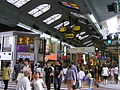 Omotecho okayama city.JPG