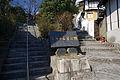 Onomichi-shi bungaku-koen01n3872.jpg
