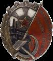 Orden Trudovogo Krasnogo Znameni Gruzinskoy SSR 1931.png