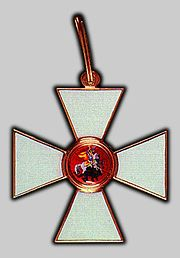 Order of St. George, 1st class 2