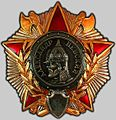 Order of alexander nevsky interim.jpg