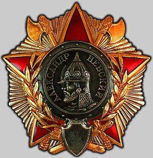 Order of Alexander Nevsky - Image: Order of alexander nevsky interim