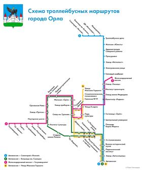 Схема маршрутов в орле фото 634