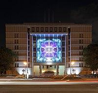 Municipio di Osaka, Novembre 2016.jpg