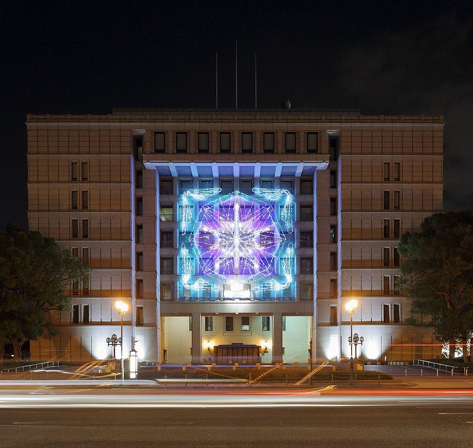 Osaka City Hall, November 2016