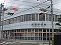 Owase post office 22011.JPG