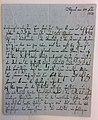 Pahl reyscher 1833 1.jpg