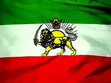 Pahlavi Flag bearing the lion and sun motif and Pahlavi Crown.jpg