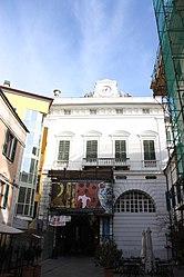 Palazzo Gavotti, Savona 2.jpg