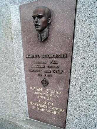 Dmytro Vitovsky - Tomb of Dmytro Vitovsky at the Lychakiv Cemetery in Lviv.