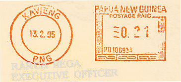 Papua New Guinea stamp type B8.jpg