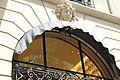 Paris - Boutique Guerlain (23890521543).jpg