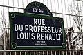 Paris 13e Rue du Professeur-Louis-Renault 351.JPG