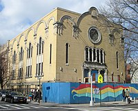 Park Slope Jewish Center South Slope.jpg