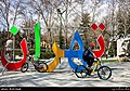 Parks in Tehran in Nowruz 2019 3.jpg