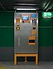 Parkscheinautomat Skidata.jpg