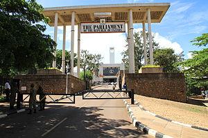 Parliament of Uganda - Image: Parliament Of Uganda