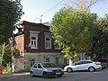 Pavlova Street 31 Ryazan.jpg