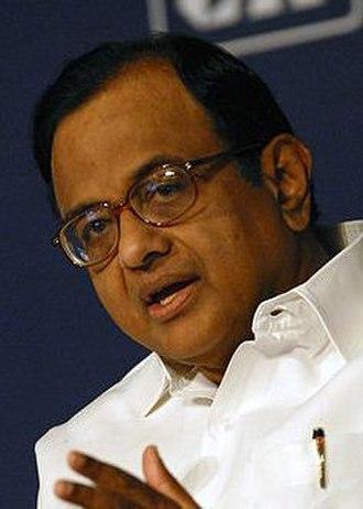 P. Chidambaram - Image: Pchidambaram (cropped)
