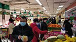 People wearing mask in Yanshan InZone 20190129.jpg