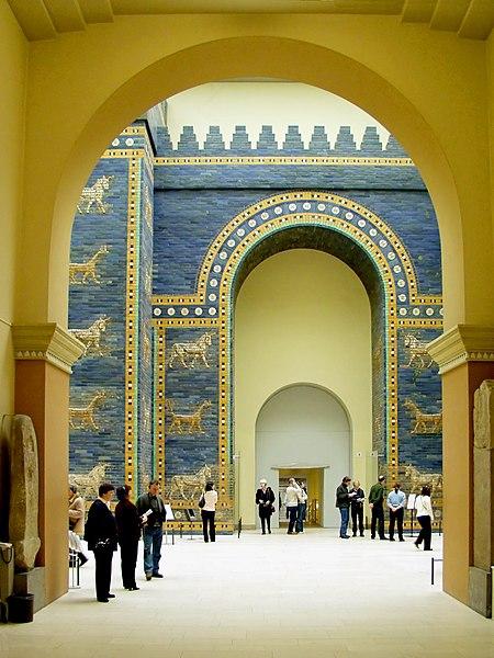 Archivo:Pergamonmuseum Babylon Ischtar-Tor.jpg