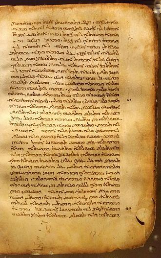 Peshitta - 9th-century manuscript