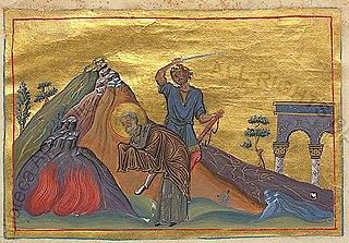 Saint Phocas saint