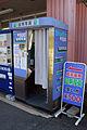 Photo booth of Japan.jpg