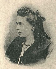 Photograph of Maryana Marrash2.jpg