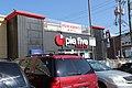 Pie Five Pizza Co at VCU (20554044276).jpg