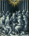 Pierre Reymond - Pentecost.jpg