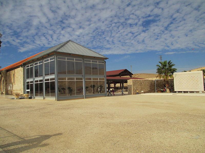 מוזיאון השומרוני הטוב