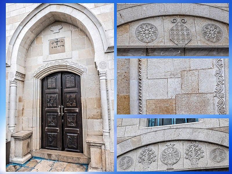 צפת העתיקה בית הכנסת אבוהב