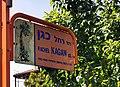 PikiWiki Israel 75553 baot cheek neighborhood.jpg