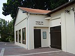 PikiWiki Israel 9322 the well museum in rishon lezion.jpg