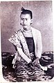 Pin min tha mee daughter of mindon.jpg