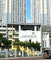 Ping Shan, Hong Kong - panoramio (14).jpg