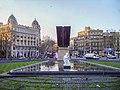 Plaça Catalunya Barcelona.JPG