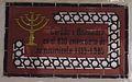Placa conmemorativa a Maimónides.JPG