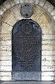 Place des Martyrs 1243.jpg