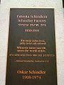 Plaque commémorative, usine d'Oskar Schindler.jpg