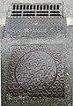 Plaque et bouche d'égouts sous la pluie - Montée de la Paroche (Saint-Maurice-de-Beynost, Ain, France).jpg